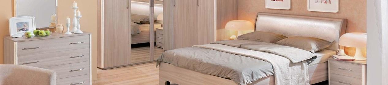 Мебель для спальни КУРАЖ