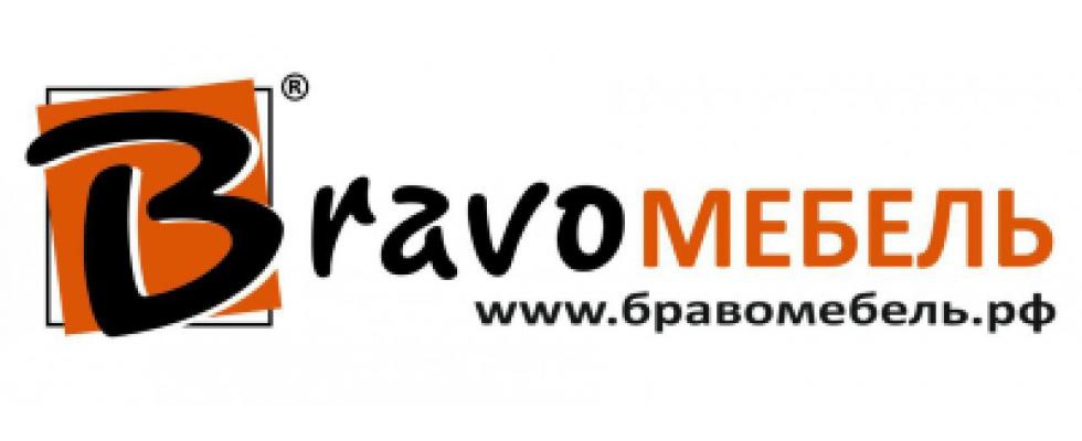 Браво Мебель (Bravo мебель)