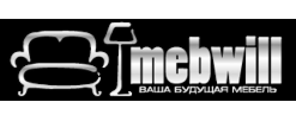 MebWill (МЕБВИЛЛ)