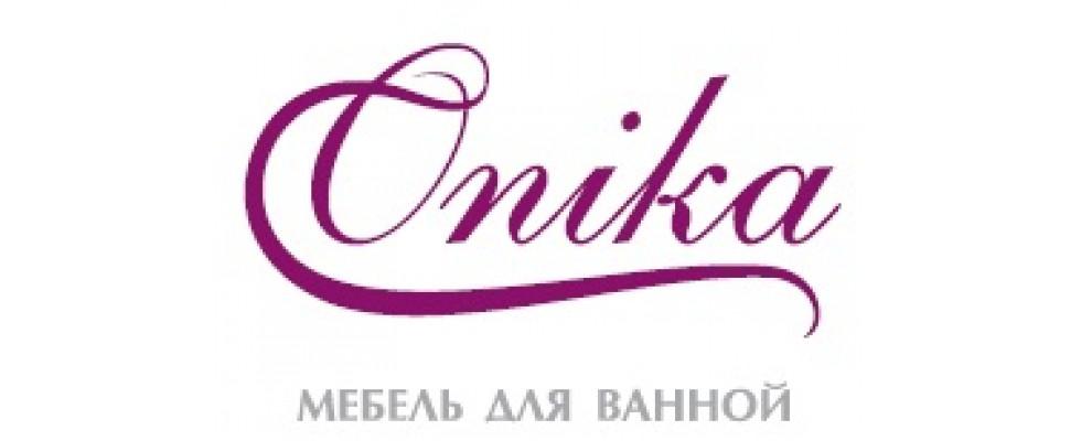 Оника (ONIKA)