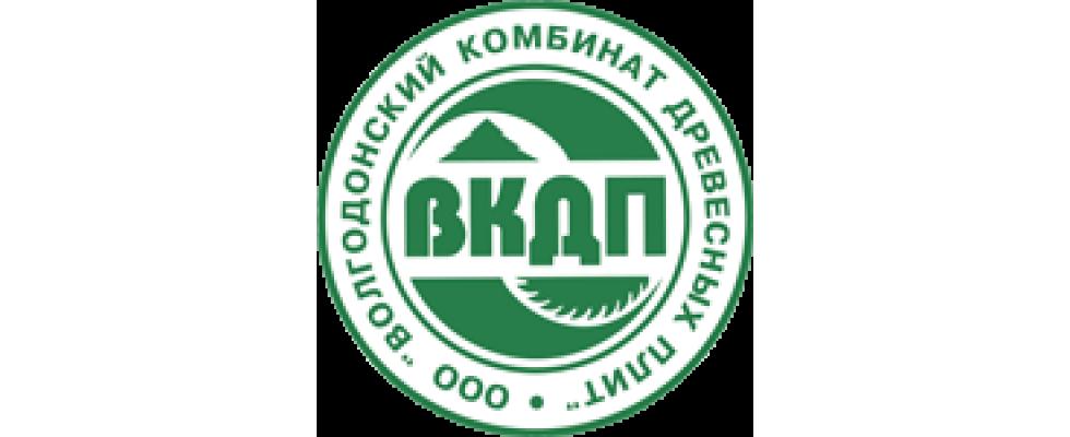 Волгодонский комбинат древесных плит (ВКДП)